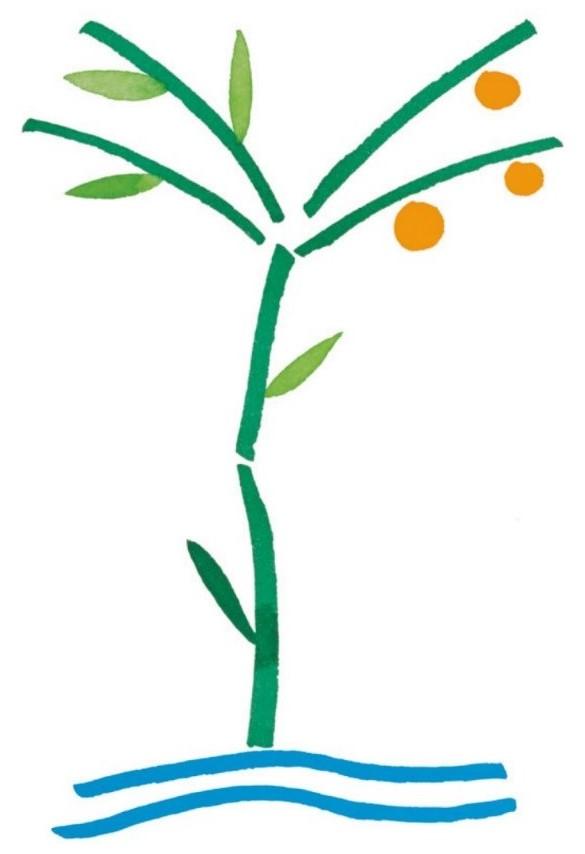 """Imamgine  all'inizio del """"Temporale"""", con l'alternanza dei tempi liturgici. Un albero stilizzato che evoca diverse stagioni e che si nutre a un sottostante elemento acquatico."""